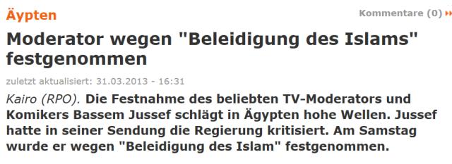 islammursi
